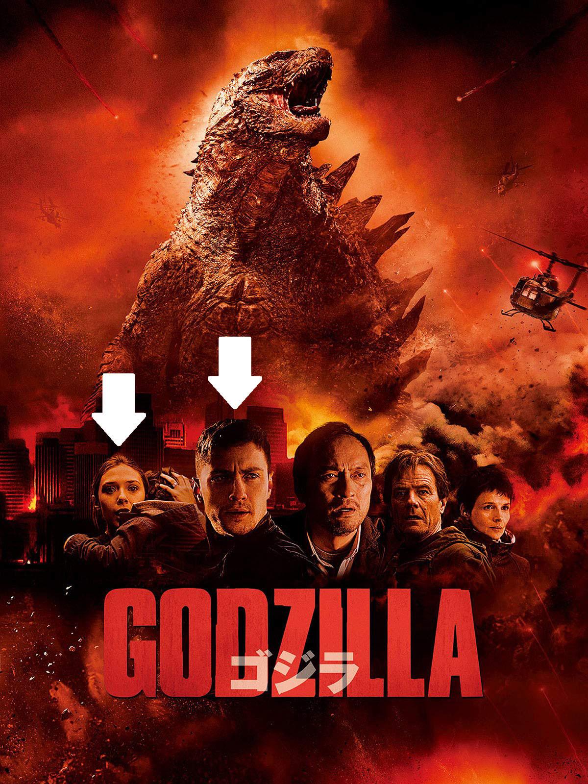 『GODZILLA』(2014)では夫婦役