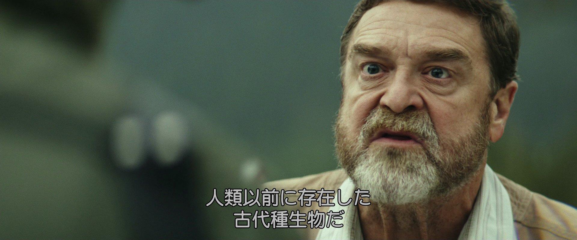 『キングコング髑髏島の巨神』より モナーク