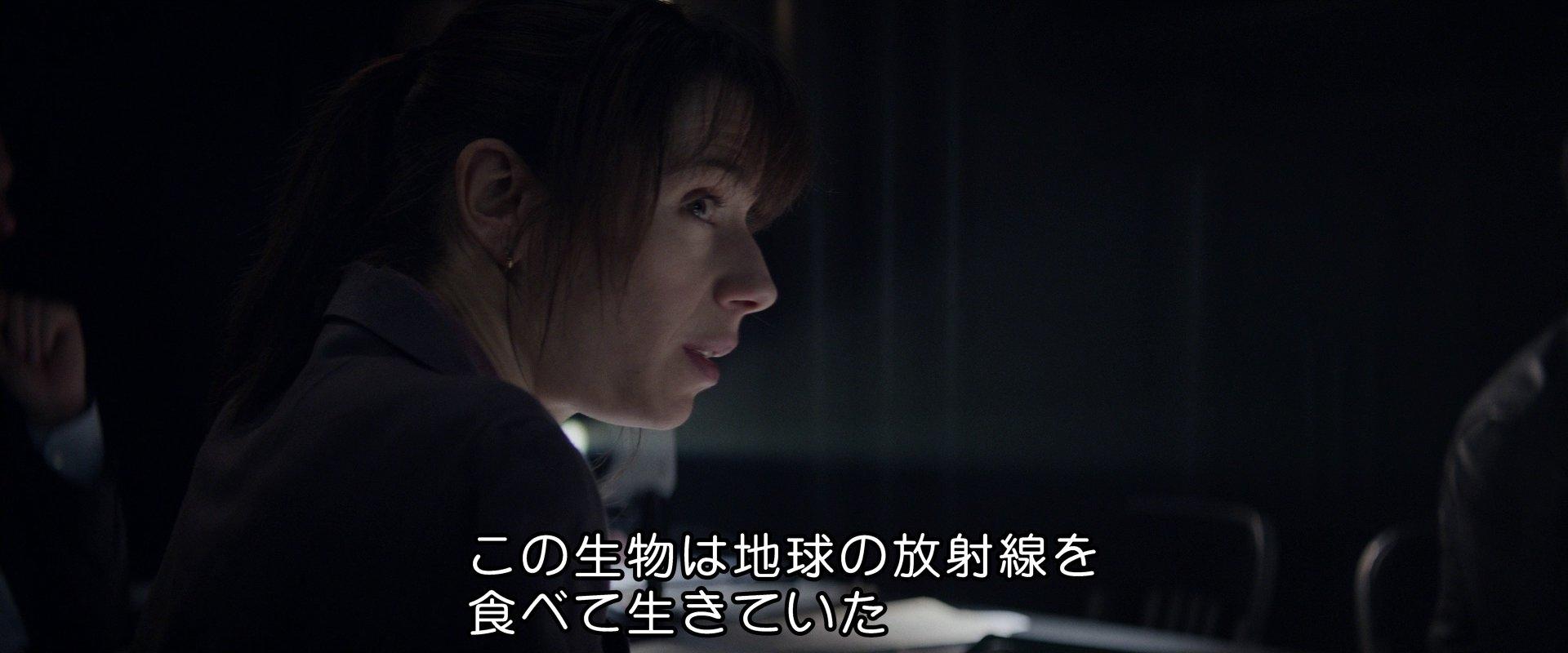 『ゴジラ2014』より ゴジラの設定違う