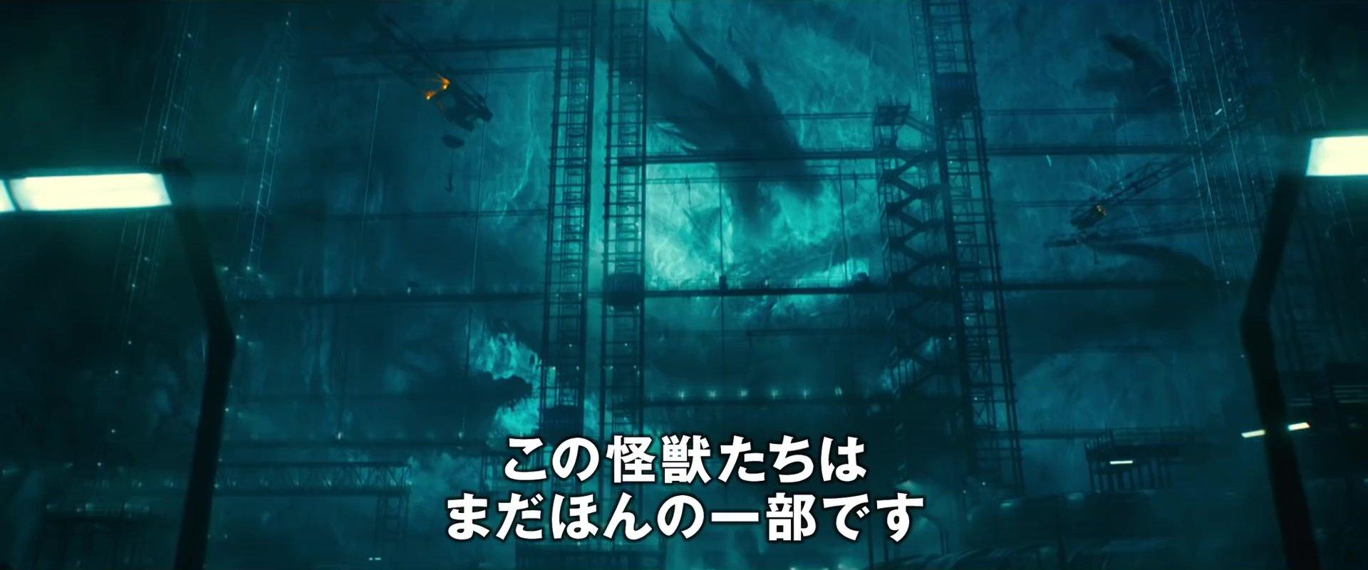 『ゴジラ キング・オブ・モンスターズ』より カチコチギドラ