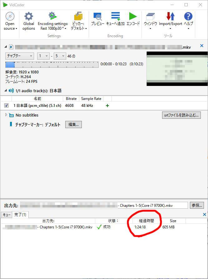 VIDECoerder 9700K