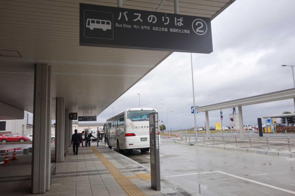 旭川空港23