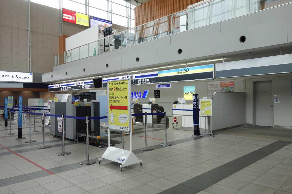 旭川空港26