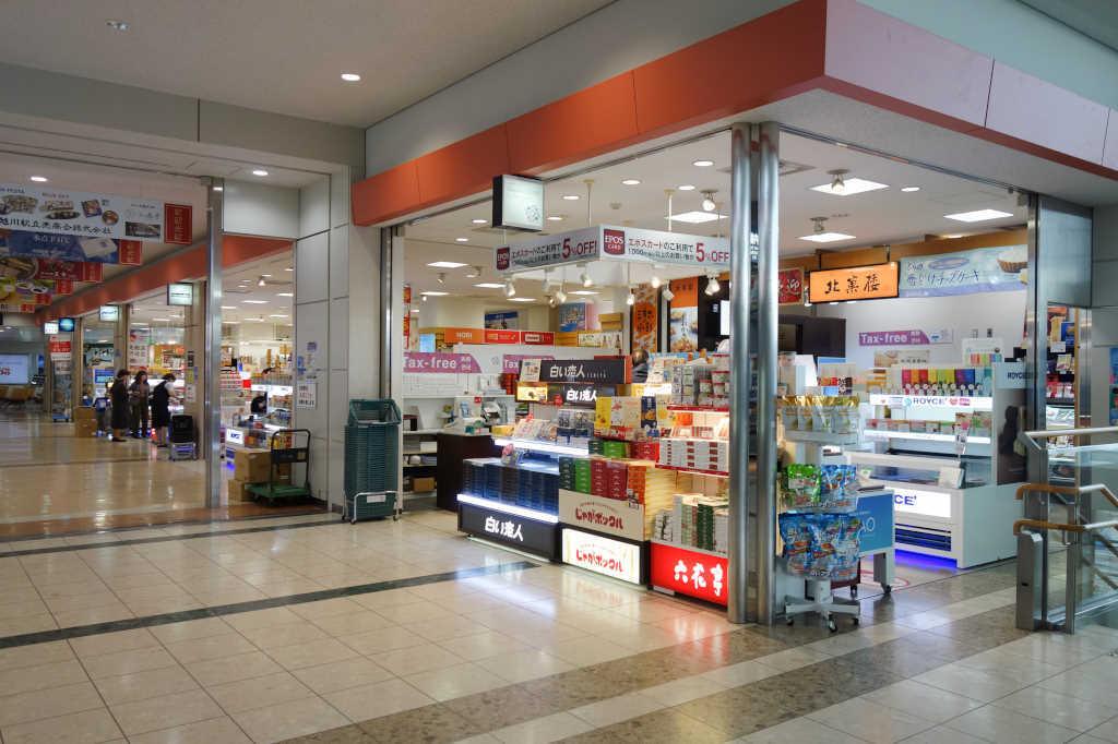 旭川空港28