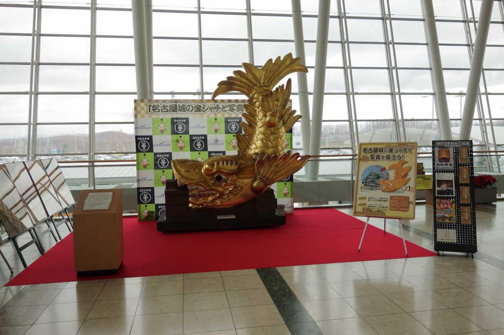 旭川空港30