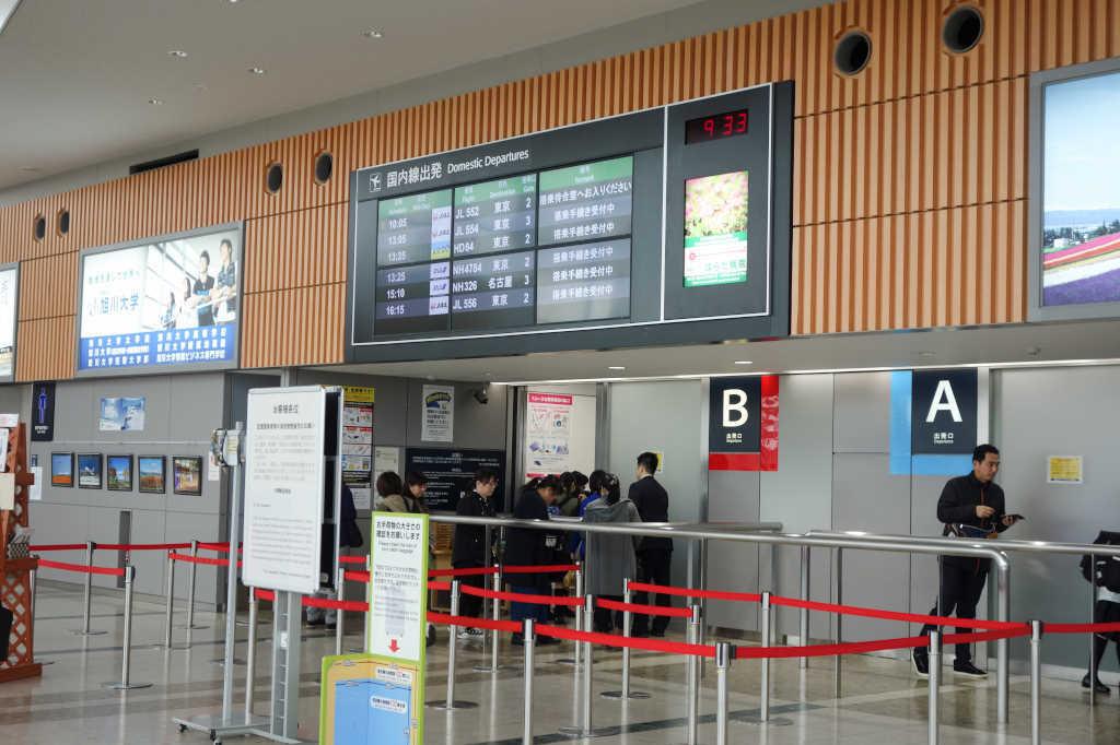 旭川空港31