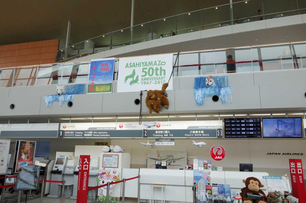 旭川空港34