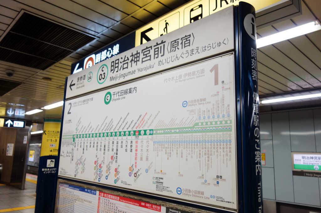 明治神宮前駅03