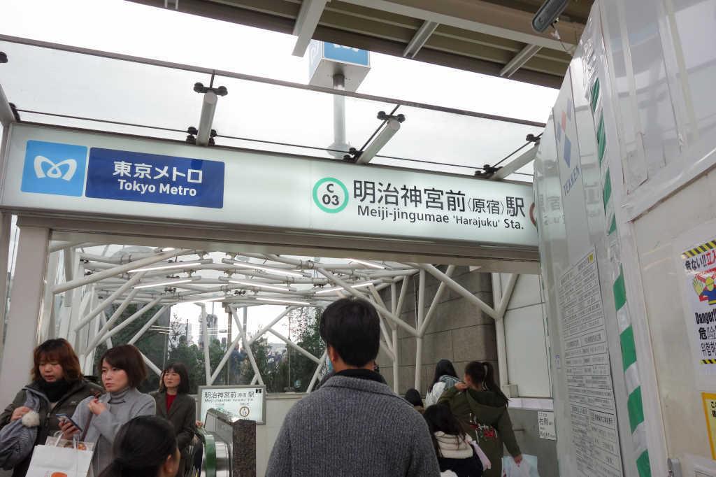 明治神宮前駅04