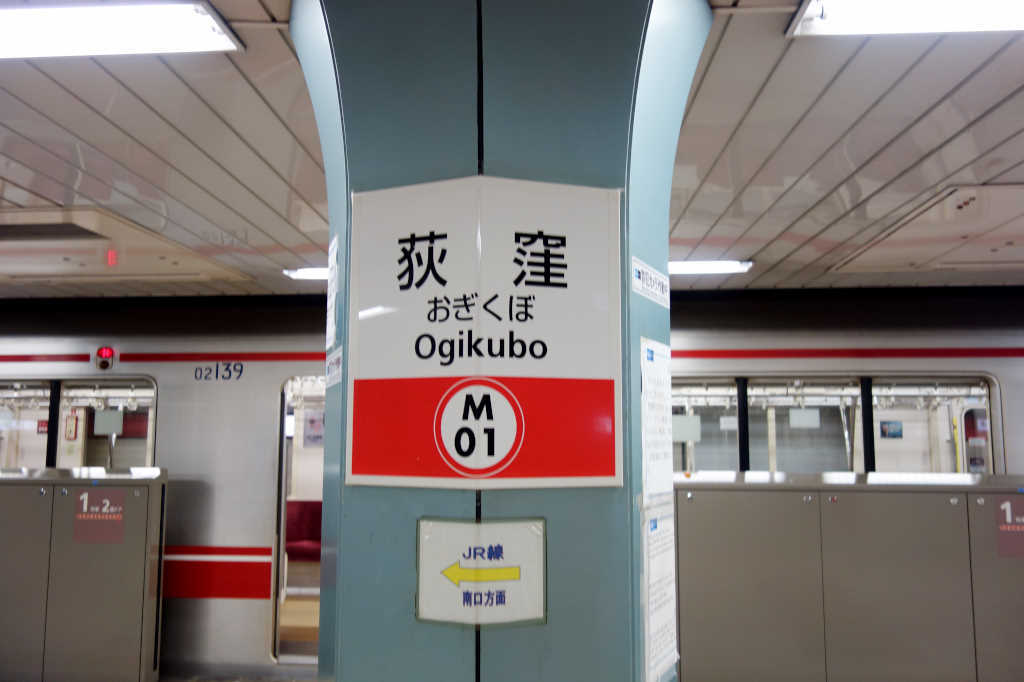 荻窪駅01