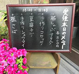 IMG_9220.jpg