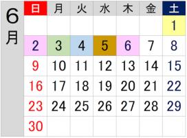 カレンダー6_640