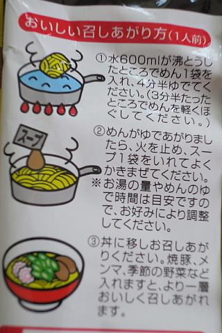 fujiwarayosiyama5