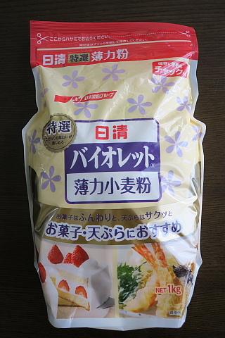 hahatakoyaki2