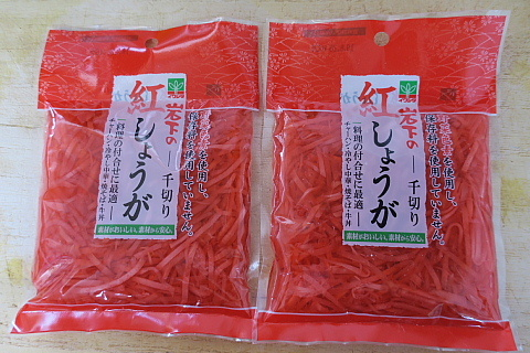 hahatakoyaki6