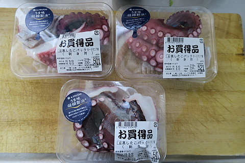 hahatakoyaki9
