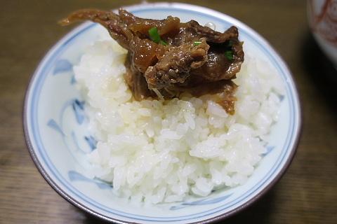 rukugyusuji101