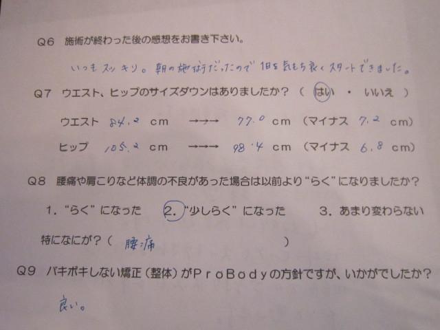 IMG_0051.jpg
