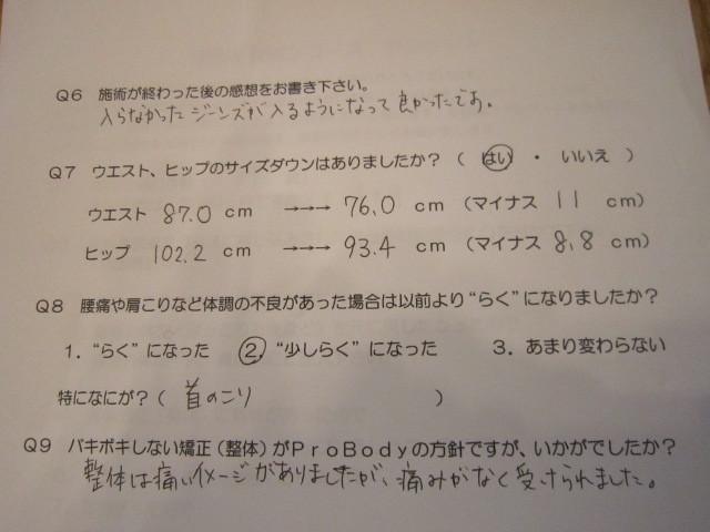 IMG_0075.jpg