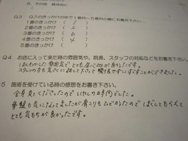 IMG_0079.jpg