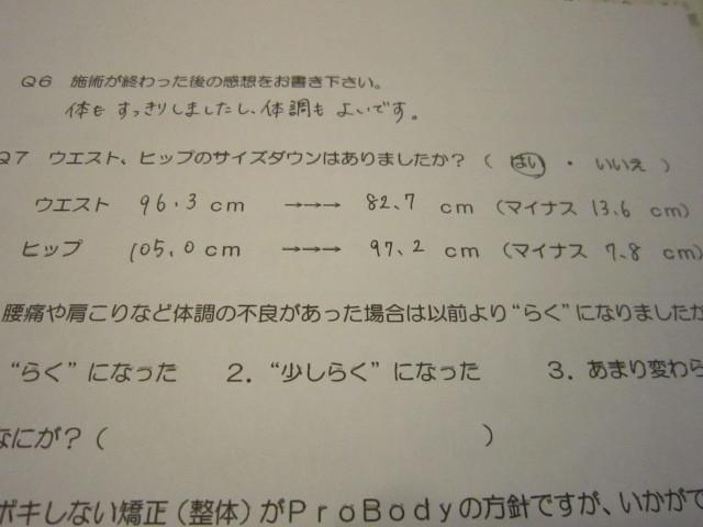 IMG_0083.jpg