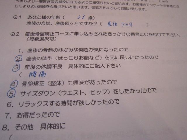 IMG_9994.jpg