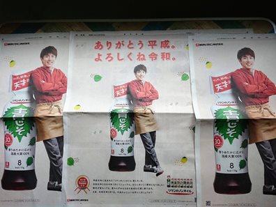 yoroshikureiwa.jpg