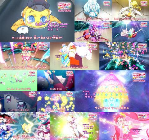 【スター☆トゥインクルプリキュア】第10話:APPENDIX-03