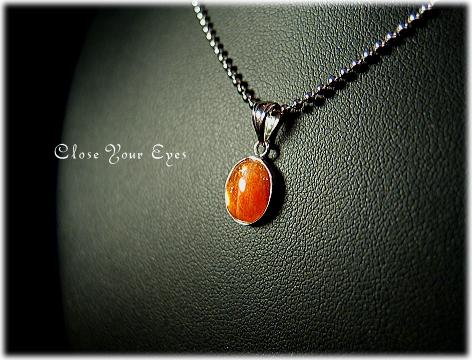 blog-sunstone-pt03.jpg