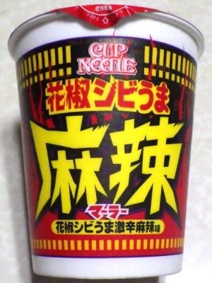 3/11発売 カップヌードル BIG 花椒シビうま激辛麻辣味