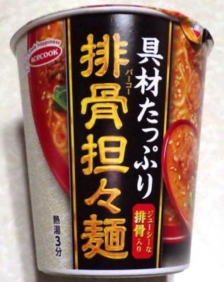 3/11発売 具材たっぷり 排骨担々麺