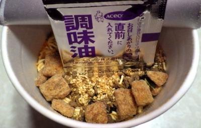 3/11発売 具材たっぷり 排骨担々麺(内容物)