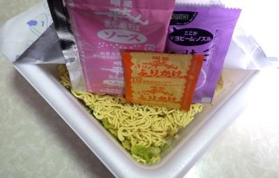 3/18発売 一平ちゃん 夜店の焼そば 豚旨塩だれ味