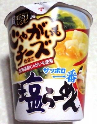 3/18発売 サッポロ一番 塩らーめん BESTレシピ じゃがいもチーズ仕立て