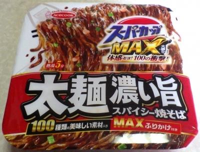 3/11発売 スーパーカップMAX 大盛り 太麺濃い旨スパイシー焼そば