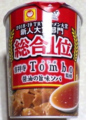 3/11発売 2018-19 TRY ラーメン大賞 新人大賞部門 総合1位 Tombo 醤油の旨味ソバ