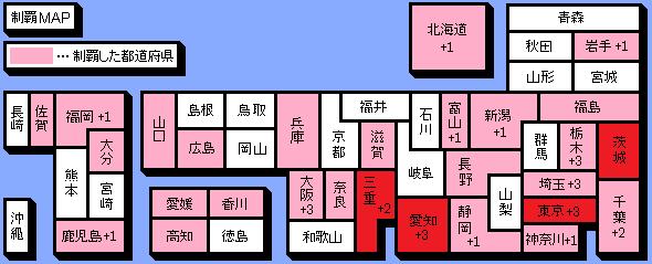 seiha_map52.png
