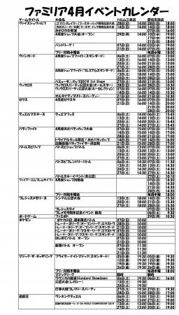 吉田2017大会_13