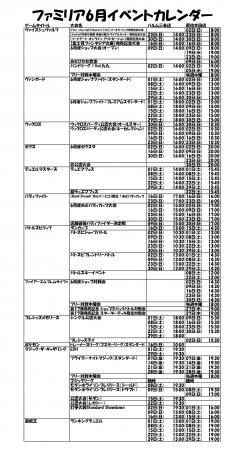 吉田2017大会_18