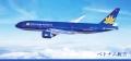 べトナム航空