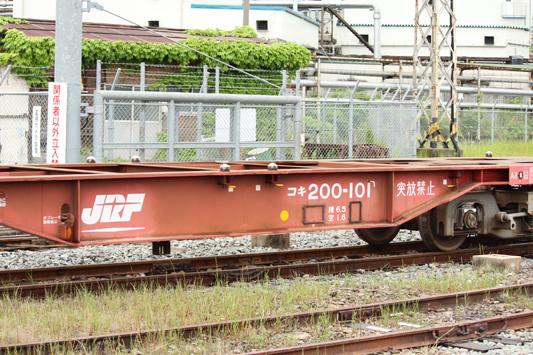 120430 コキ200 (20)c