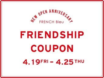 FRENCH Bleu 東浦店OPEN!!