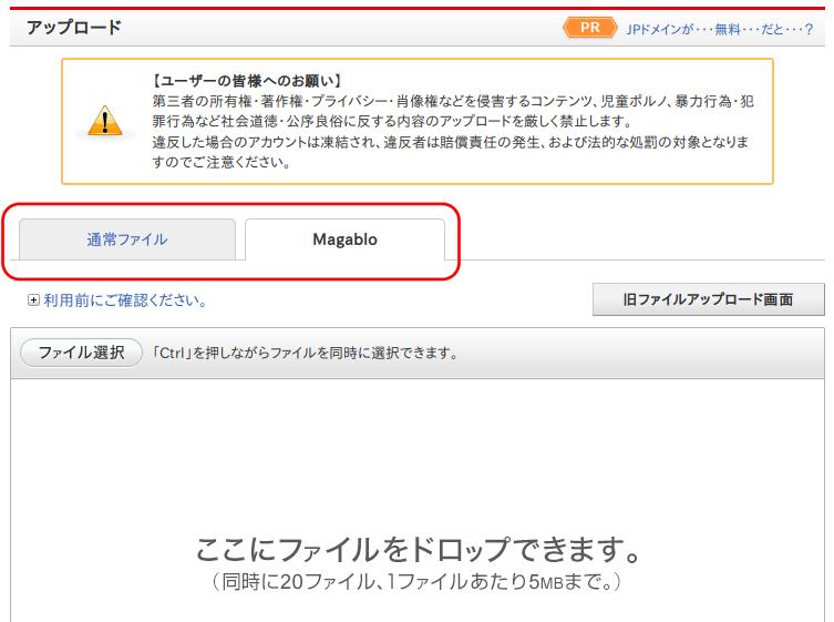 magablo_file_tab.png