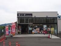 2019_3_13fukuoka002.jpg