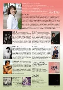 2019_3_2hamadamariko003.jpg