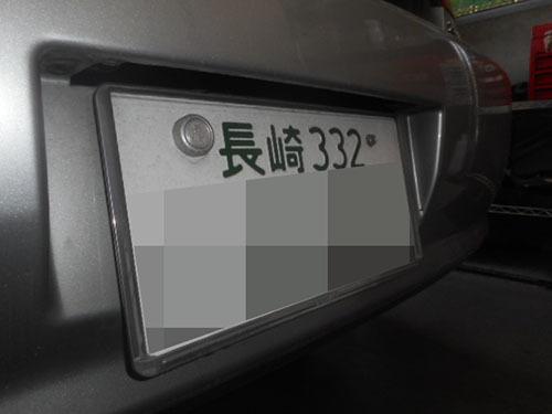 DSCN5508.jpg