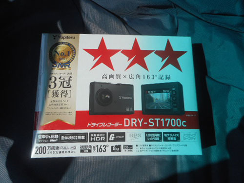 DSCN6090.jpg