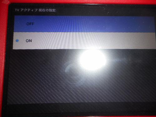 DSCN6189_20190617082042d4b.jpg
