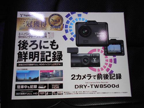 DSCN8360_20190313080647efc.jpg