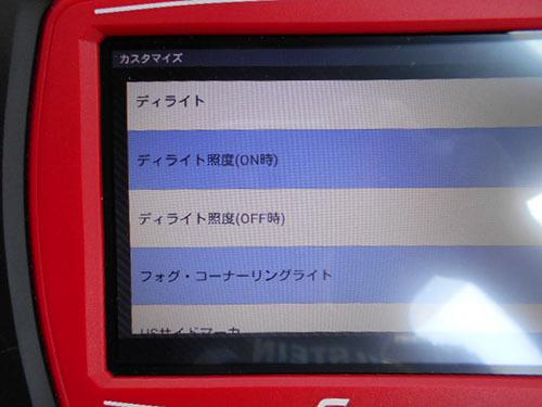 DSCN9448.jpg